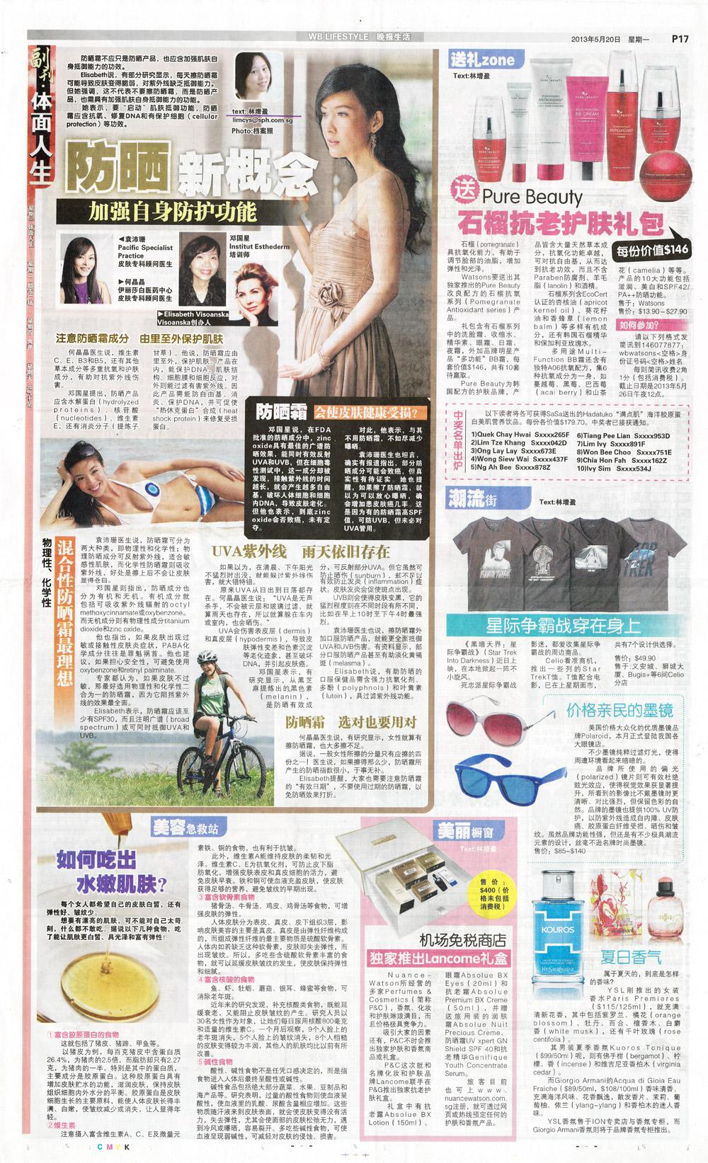 2013-05-20-Wan-Bao-Dr-Pat-Yuen-interview-on-suncare